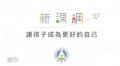 十二年國教課綱資料 pic